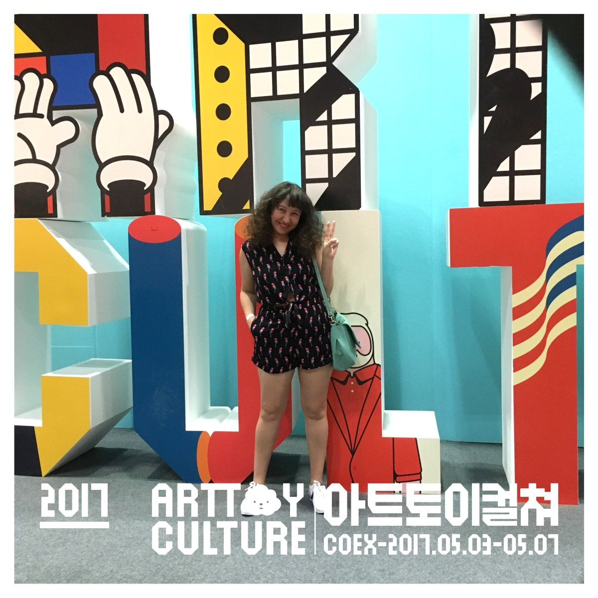 The Toy Art Culture Festival In Seoul