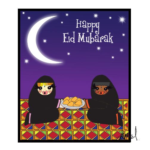 bon eid